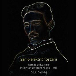 San o električnoj ženi Serbian